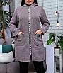 Женский кардиган батал, фото 6
