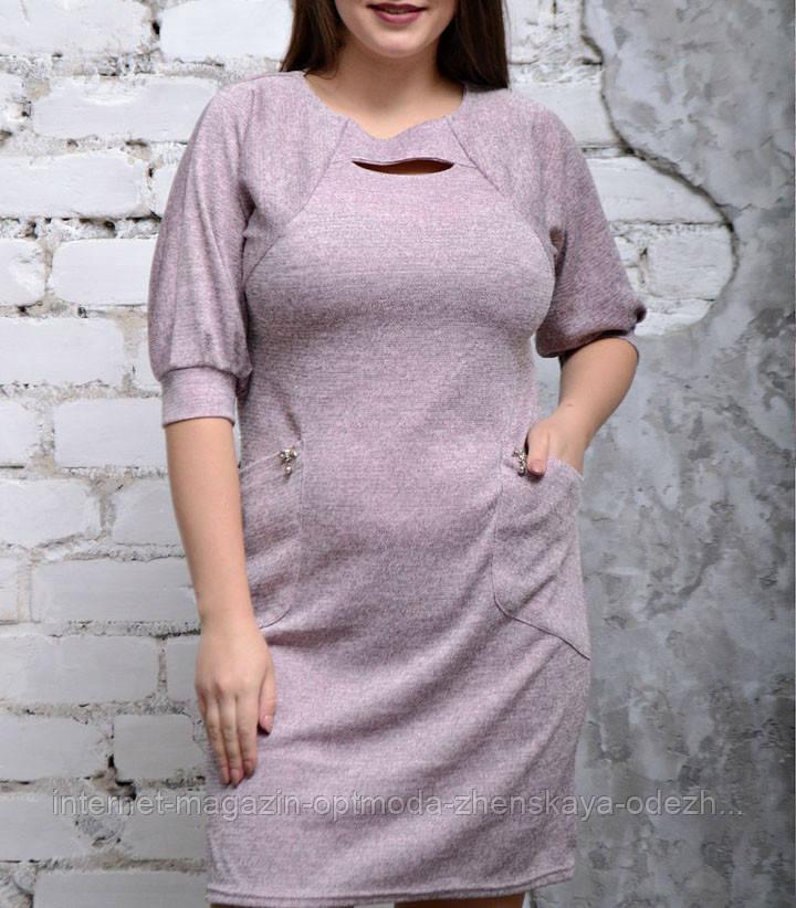 Батальное платье с капелькой на груди 50-56