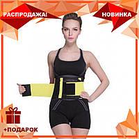 Пояс для похудения Hot Shapers Power Belt утягивающий, поддерживающий размер S и другие S-XXXL