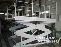 Подъемный стол (платформа) гидравлический