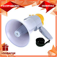 Громкоговоритель MEGAPHONE HW 8C (рупор) | Мегафон со складной ручкой