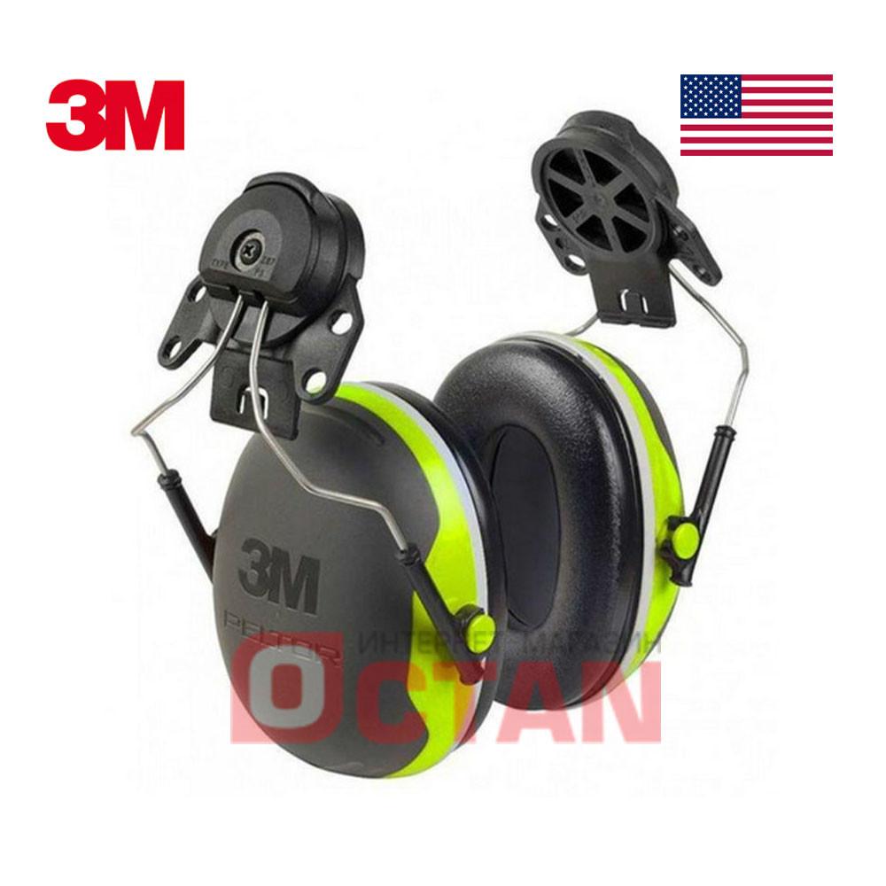 Наушники 3М X4P3E-GB для защитной каски