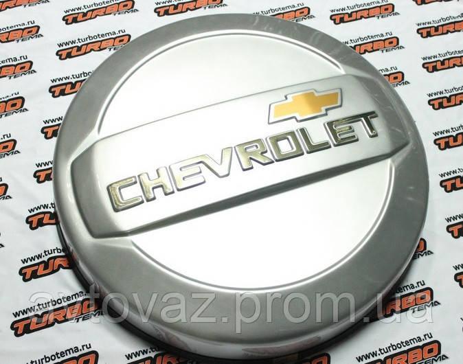 "Чехол запасного колеса ВАЗ 2123 Нива Шевроле цвет ""Кварц"""