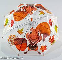 """Детский прозрачный зонтик трость с 3D рисунком на 5-9 лет от фирмы """"RST""""."""
