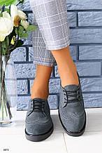 Женские серые туфли на шнурках