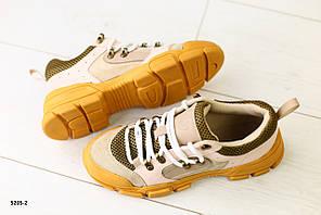 Женские кроссовки кожа замша бежевые
