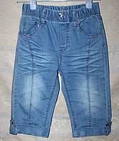 Капри летние джинсовые для девочки.