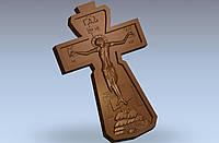 Крест 55