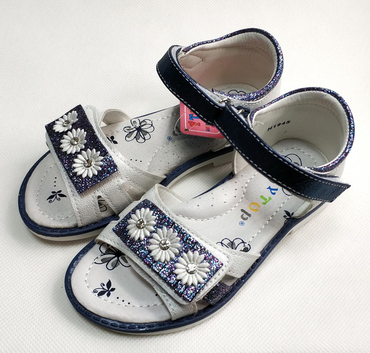 Детские босоножки сандалии сандали для девочки синяя ромашка y.top 28р