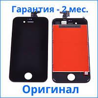 Оригинальный дисплей iPhone 4 черный (LCD экран, тачскрин, стекло в сборе), Оригінальний дисплей iPhone 4 чорний (LCD екран, тачскрін, скло в зборі)