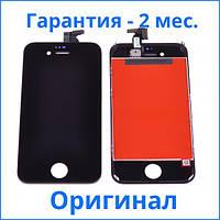 Оригинальный дисплей iPhone 4S черный (LCD экран, тачскрин, стекло в сборе), Оригінальний дисплей iPhone 4S чорний (LCD екран, тачскрін, скло в зборі)