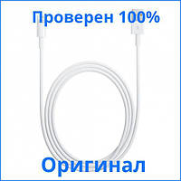 Lightning USB кабель iPhone 5, Lightning USB кабель iPhone 5