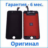 Original дисплей iPhone 6 черный (LCD экран, тачскрин, стекло в сборе), Original дисплей iPhone 6 чорний (LCD екран, тачскрін, скло в зборі)
