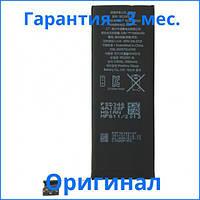 Оригинальный аккумулятор для iPhone 5S / Батарея Айфон 5s (АКБ Li-Ion, 1560 мАч)