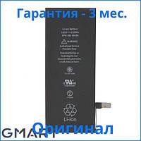 Оригинальный аккумулятор для Apple IPHONE 6S / Батарея Айфон 6S (АКБ Li-Ion, 1715 мАч), Оригінальний акумулятор iPhone 6S (батарея Li-Ion)