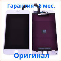 Оригинальный дисплей iPhone 6 Plus белый (LCD экран, тачскрин, стекло в сборе), Original дисплей iPhone 6 Plus білий (LCD екран, тачскрін, скло в