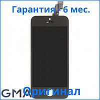Original дисплей для iPhone SE черный (LCD экран, тачскрин, стекло в сборе), Original дисплей iPhone SE чорний (LCD екран, тачскрін, скло в зборі)