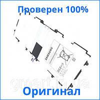 Original аккумулятор Samsung P5200 Galaxy Tab 3 10.1 T4500E (батарея, АКБ)