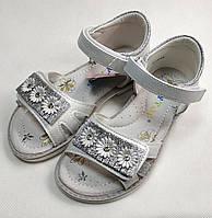 fadf3050c Детские босоножки сандалии сандали для девочки серебристые ромашка y.top 26р