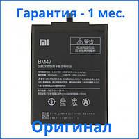 Original аккумулятор Xiaomi Redmi 4X (4000mAh) BM47 (батарея, АКБ), Акумулятор Xiaomi Redmi 4X (4000mAh) BM47 (батарея, АКБ)