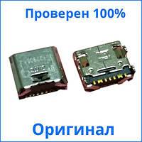 Коннектор зарядки Samsung T116 Galaxy Tab 3 Lite 7.0, Коннектор зарядки Samsung T116 Galaxy Tab 3 Lite 7.0