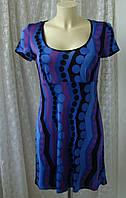 Платье женское летнее мини вискоза стрейч бренд F&F р.44-46