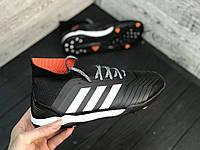 10228b619e7213 Детские футзалки Adidas в Украине. Сравнить цены, купить ...