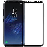 Защитное стекло для телефона Nillkin Samsung G950 Galaxy S8 Glass Screen (CP+Max) Black