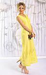 Женское сарафан с перфорацией (в расцветках), фото 5