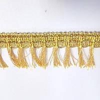 Бахрома (тесьма) декоративная ЗОЛОТО - 4см (15ярд)