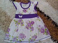 """Платье для девочки """"Лиза"""" (1,2-3-4 года)"""