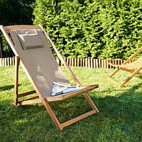 Шезлонг кресло деревянный