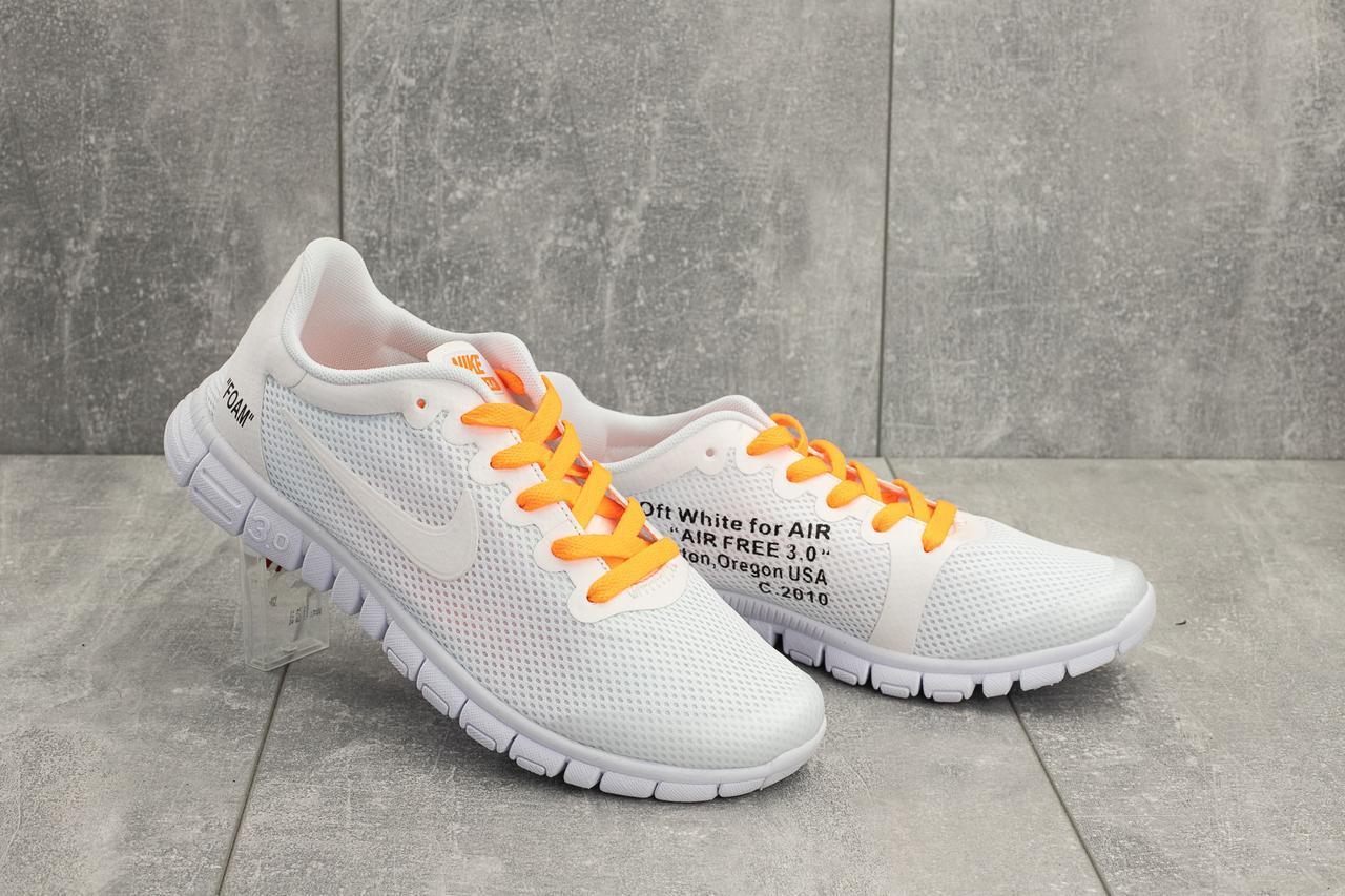 Мужские кроссовки текстильные летние белые Classica G 5122 -1