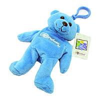 "Мягкая игрушка брелок - мишка ""Microbear"" от Microbrush"