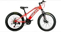 Велосипед Impuls Arrow 24 red, фото 1
