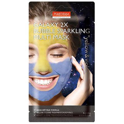 Кислородная маска для лица PUREDERM Galaxy 2X Bubble Sparkling Multi Mask Yellow & Violet, фото 2