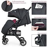 Прогулянкова дитяча коляска-книжка ME 1039L IDEA Rose Gray Гарантія якості Швидкість доставки, фото 6