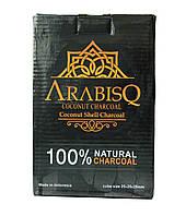 Кокосовый уголь ARABISQ 1 кг