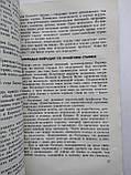 Борьба за сердце А.И.Поликарпов, фото 7