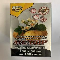 Мелиор (180 мл) на 100 соток — инсектицид для защиты растений от колорадского жука и других вредителей