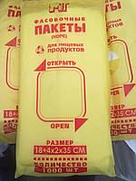 Фасовка 18*35 ( 1м. = 15 уп.) (вес 1 уп. = 600 гр.)