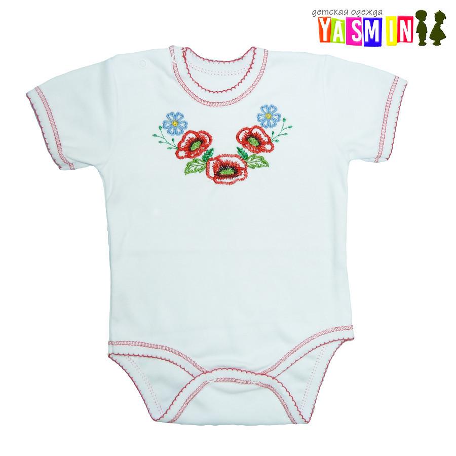 Боди-вышиванка для новорожденных девочек