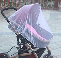 Москитная сетка ( москитка ) универсальная на коляску белая