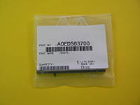 Ось Shaft Konica Minolta bizhub C360 C280 C220, A0ED563700