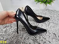 Классические туфли лодочки женские черныена шпильке заостренный носок не дорого