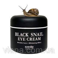 Крем для кожи вокруг глаз с муцином черной улитки EYENLIP Black Snail Eye Cream50 мл
