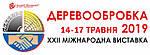 """ВН Вуд  запрошує на XXII міжнародну виставку """"Деревообробка 2019"""""""