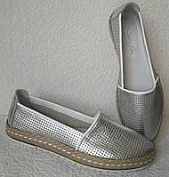 cb94b9cf0 Кожаные перфорированные слипоны для девочек и девушек мокасины туфли  универсальные