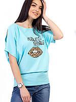 🌺 Молодежные женские футболки 2019