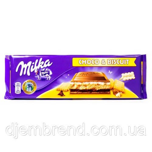 Шоколад Милка молочный с бисквитом